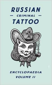 Russian Criminal Tattoo Encyclopaedia Volume II: 2.