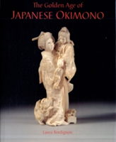 The Golden Age of Japanese Okimono The Dr. A.M. Kanter Collection