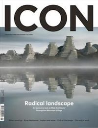 Magazyn Icon 168 June 2017