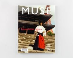 MUSE magazine issue 48 Travel Japan